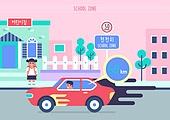 벡터 (일러스트), 스쿨존, 도로교통법, 운전, 사고, 학교건물 (교육시설), 자동차, 어린이 (나이), 과속운전 (운전), 스쿨존 (인조공간)
