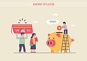 부동산, 청약, 청약가점 (청약), 주택청약종합저축 (저축), 주택소유 (부동산), 주택문제, 돼지저금통, 저축 (금융아이템), 가족