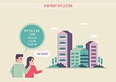 부동산, 청약, 청약가점 (청약), 주택청약종합저축 (저축), 주택소유 (부동산), 주택문제, 아파트, 말풍선, 부부