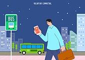 비즈니스, 일 (물리적활동), 근로시간 (주제), 자율, 출퇴근, 재택근무 (원격근무)