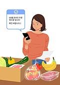 소비, 여성 (성별), 쇼핑 (상업활동), 라이프스타일, 온라인쇼핑 (전자상거래)