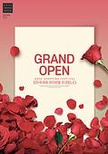 연례행사 (사건), 장미, 쇼핑 (상업활동), 로맨틱, 꽃잎, 프레임, 빨강 (색)