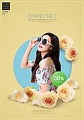 연례행사 (사건), 장미, 쇼핑 (상업활동), 로맨틱, 꽃