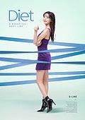 뷰티, 여성 (성별), 다이어트, 바디라인 (날씬함), 선 (인조물건), 자신감 (컨셉), 아름다움