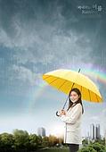 그래픽이미지, 비 (물형태), 날씨, 풍경 (컨셉), 여름, 장마 (계절), 우산 (액세서리), 무지개, 보호