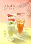 여름, 음료, 카페, 차가운음료 (무알콜음료), 시원함 (컨셉), 잎, 그림자, 에이드 (차가운음료)