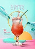 여름, 음료, 카페, 차가운음료 (무알콜음료), 시원함 (컨셉), 잎, 사과주스, 주스 (차가운음료)