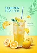 여름, 음료, 카페, 차가운음료 (무알콜음료), 시원함 (컨셉), 잎, 레모네이드 (에이드), 에이드