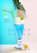 여름, 음료, 카페, 차가운음료 (무알콜음료), 시원함 (컨셉), 잎, 이온음료