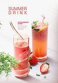 여름, 음료, 카페, 차가운음료 (무알콜음료), 시원함 (컨셉), 잎, 과일주스 (주스), 딸기주스
