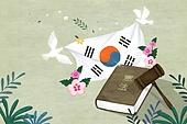 호국보훈의달 (한국기념일), 기념일 (사건), 태극기, 태극무늬 (한국전통), 무궁화, 법, 제헌절 (국경일)