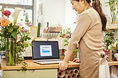 여성, 꽃가게 (가게), 판매업 (직업), 플로리스트, 지원금