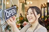 여성, 꽃가게 (가게), 판매업 (직업), 플로리스트, 미소, 희망 (컨셉), 오픈사인