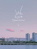 그래픽이미지 (Computer Graphics), 백그라운드, 야경, 일몰 (땅거미), 한국 (동아시아), 풍경 (컨셉), 하늘풍경 (하늘), 도시풍경 (도시), 서울 (대한민국), 한강 (강), 한강공원 (서울)
