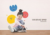 어린이 (나이), 유치원, 창의성 (컨셉), 상상력 (컨셉), 교육 (주제)