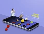 그래픽이미지, 쇼핑 (상업활동), 상업이벤트 (사건), 세일 (상업이벤트), 구매, 온라인쇼핑 (전자상거래), 생활용품, 집콕 (컨셉)