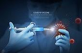 코로나 백신 개발