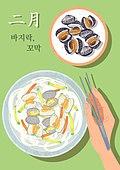 음식, 제철음식, 탑앵글 (카메라앵글), 2월, 바지락, 꼬막, 칼국수