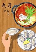음식, 제철음식, 탑앵글 (카메라앵글), 9월, 굴 (조개류), 꽃게
