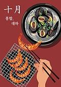 음식, 제철음식, 탑앵글 (카메라앵글), 10월, 홍합 (쌍각류), 홍합탕, 대하