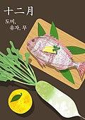 음식, 제철음식, 탑앵글 (카메라앵글), 12월, 도미 (열대어), 유자, 무