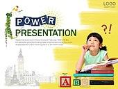 PPT,새싹,어린이,교육,파워포인트,애니메이션