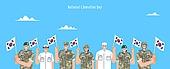 사람, 사람들, 여러명[3-5] (사람들), 공동체, 태극기, 기념일, 일렬 (배열), 광복절 (한국기념일), 3.1운동 (세계역사사건), 군인