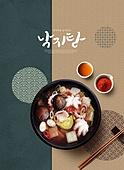여름, 보양식, 면역력, 패턴, 복날 (한국전통)