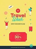 웹템플릿, 랜딩페이지, 웹배너 (인터넷), 쿠폰, 여행, 휴가 (주제), 세일 (상업이벤트)