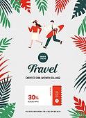 웹템플릿, 랜딩페이지, 웹배너 (인터넷), 쿠폰, 여행, 휴가 (주제), 세일 (상업이벤트), 잎