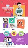 웹템플릿, 메인페이지 (이미지), 교육 (주제), 공부 (움직이는활동), 어린이 (나이), 초등학생, 창의성 (컨셉)