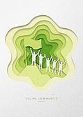 종이 (재료), 페이퍼아트, 프레임, 공동체 (컨셉), 사람, 함께함 (컨셉)