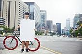 캠페인, 한국인, 플래카드 (안내판), 판 (인조물건)