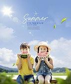 뜨거운 여름을 즐기는 법!