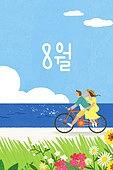 모바일백그라운드, 모바일템플릿 (웹모바일), 템플릿 (이미지), 달력, 월, 여름, 8월, 계절