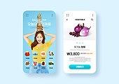 모바일템플릿, 스마트폰, 쇼핑 (상업활동), 슈퍼마켓 (가게), 세일 (상업이벤트), 쇼핑리스트, 서브페이지 (이미지)