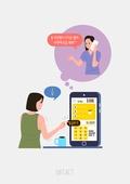 신용카드결제 (신용카드), 나눗셈 (수학), 말풍선, 소비, 스마트폰, 오픈뱅킹, 지불 (구매)