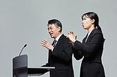 정치가 (직업), 프리젠테이션 (연설), 연설, 대중연설가 (전문직), 대화 (말하기), 수화 (커뮤니케이션컨셉), 청각장애