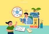 사람, 라이프스타일, 인터넷강의 (인터넷), 어린이 (나이), 교육 (주제), 스마트폰