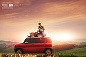 여행, 라이프스타일, 차박캠핑 (캠핑), 사회적거리두기 (사회이슈), 휴식