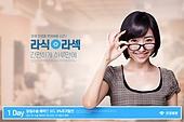 사람눈 (주요신체부분), 건강한생활 (주제), 안과, 라섹 (눈수술), 라식 (눈수술), 수술 (치료), 의료성형뷰티 (주제), 의학 (과학)