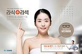 사람눈 (주요신체부분), 건강한생활 (주제), 안과, 라섹 (눈수술), 라식 (눈수술), 수술 (치료), 의료성형뷰티 (주제), 치료 (사건), 의학 (과학)