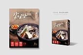 간편식, 음식, 포장 (인조물건), 목업, 요리 (음식상태), 상자 (용기), 한식, 갈비탕