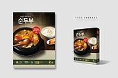 간편식, 음식, 포장 (인조물건), 목업, 요리 (음식상태), 상자 (용기), 한식, 순두부찌개
