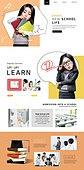 웹템플릿, 메인페이지 (이미지), 학생, 교육 (주제), 고등학생, 상업이벤트 (사건)