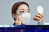 코로나바이러스 (바이러스), 코로나19 (코로나바이러스), 화장품 (몸단장제품), 눈화장, 속눈썹 (사람눈), 눈썹