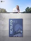 그래픽이미지, 합성, 국경일, 한글날, 포스터, 벽 (건물특징), 한국전통문양 (패턴), 훈민정음