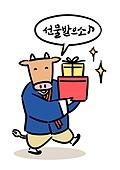 캐릭터, 2021년, 소띠해 (십이지신), 십이지신 (컨셉심볼), 소 (발굽포유류), 한복, 선물 (인조물건)