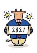캐릭터, 2021년, 소띠해 (십이지신), 십이지신 (컨셉심볼), 소 (발굽포유류), 한복
