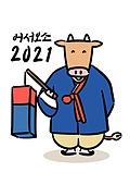 캐릭터, 2021년, 소띠해 (십이지신), 십이지신 (컨셉심볼), 소 (발굽포유류), 한복, 청사초롱